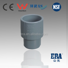 Made in China PVC Fittings for Water Pressure SCH40 Pipe fitting UPVC Adaptor PVC coupling