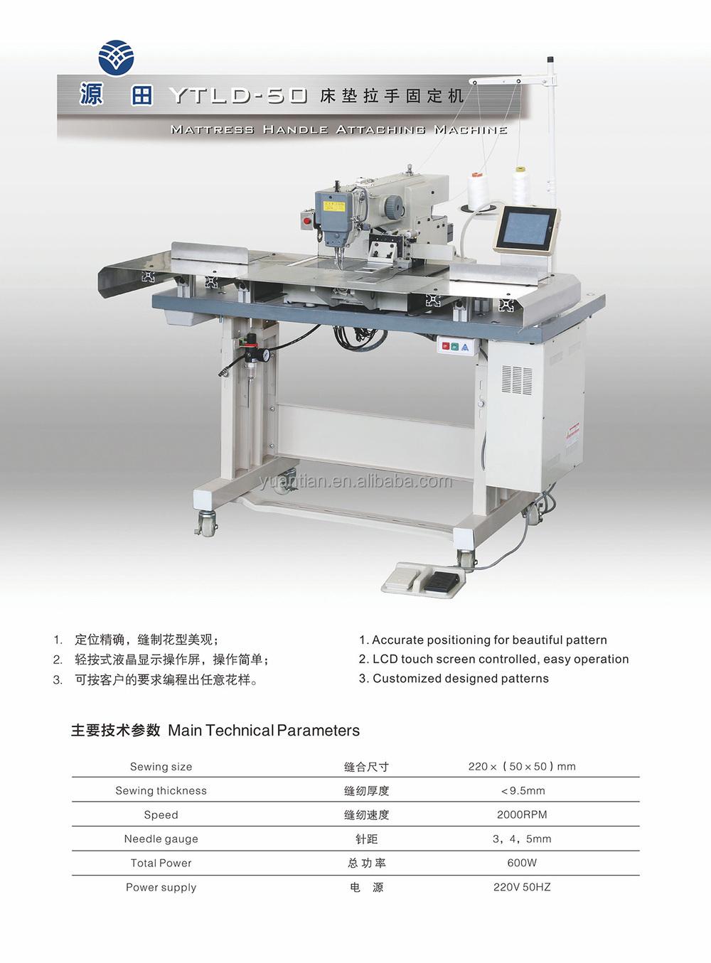 handle sewing machine