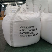 Factory Sale Melamine Urea Formaldehyde Resin Powder With Competitive Price