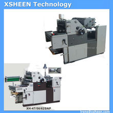 213 single color offset press ,small size offset printing machine XH-56S