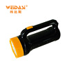 LED search light rechargeable and super brightness searchlight