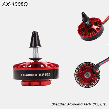 High specificity brushless dc multicopter motor
