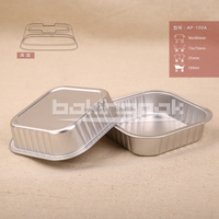 scallops catering aluminum scallop acrylie jar cosmetic jar color perfume bottle food packaging box