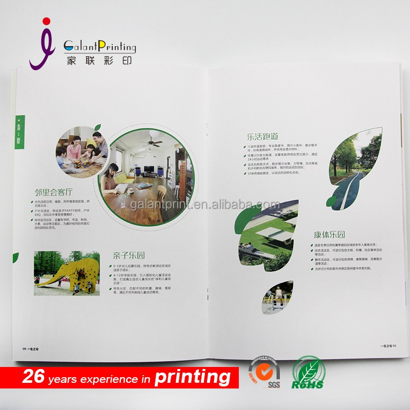 China factory price A4 A5 thin thick soft cover / hard cover book printing