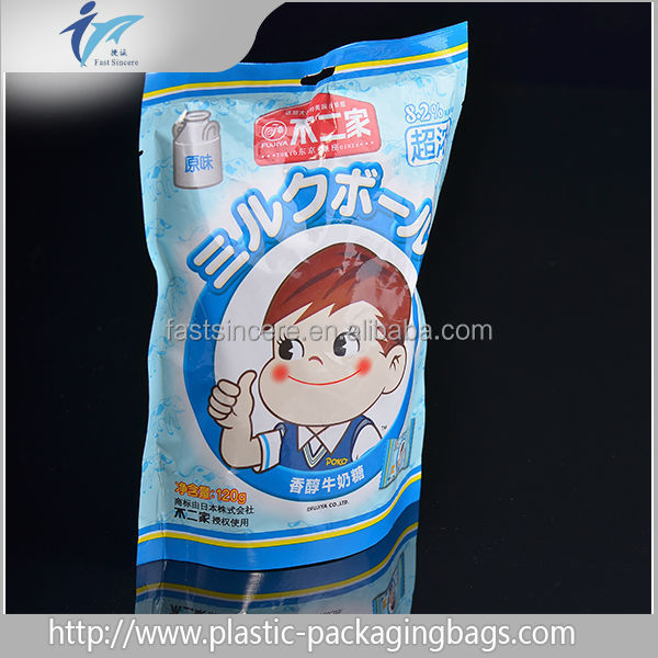 2017 Food grade heat seal candy bag packaging / PP plastic bag