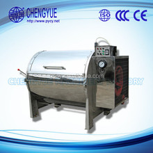 New design complete hotel industrial washing machine lg