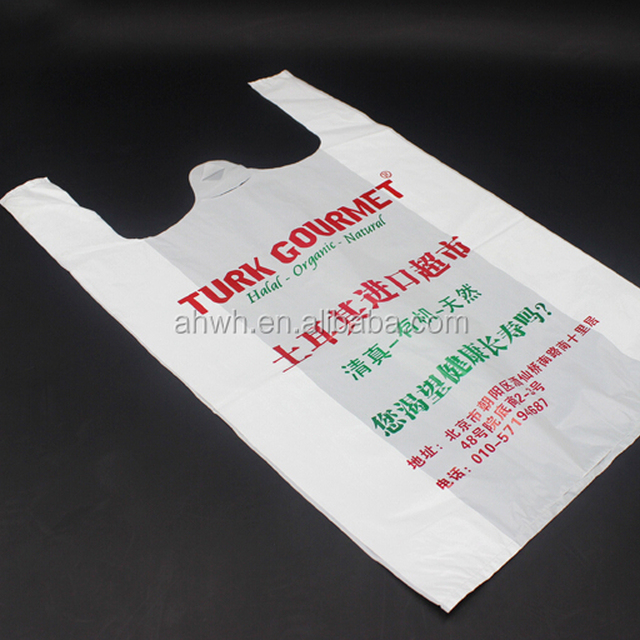 First HDPE /LDPE PLASTIC biodegradable t shirt shopping bags/vest carrier bags