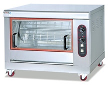 Gas Chicken Rotisseries Oven