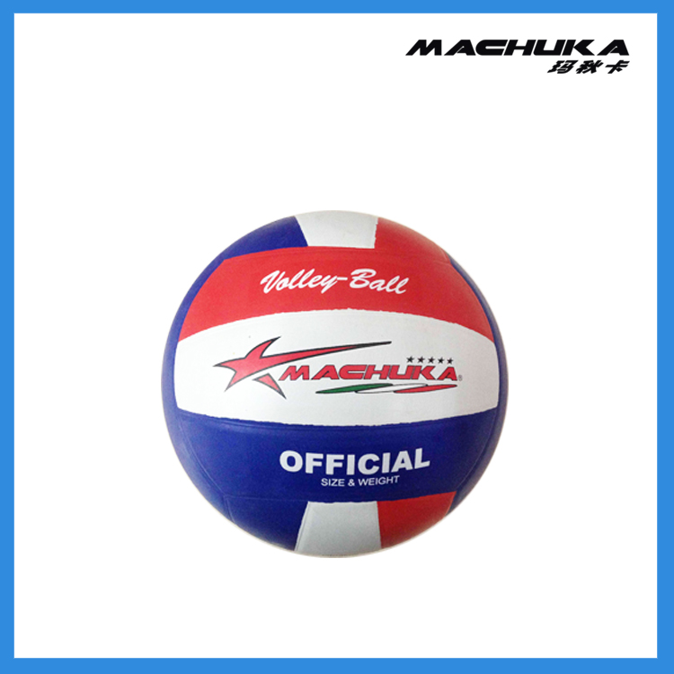 List Manufacturers of Volleyball Equipment Prices, Buy Volleyball ...