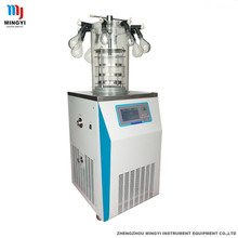 Food, vegetables and fruit freeze dryer lyophilizer price with high quality