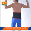 factory supply China manufacturer back support cushion