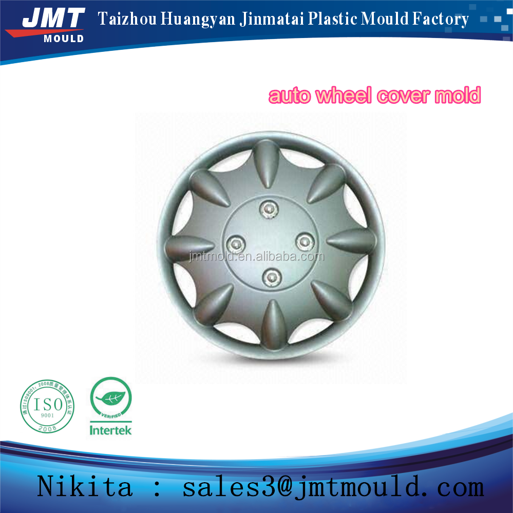 plastic injection car wheel cover molding