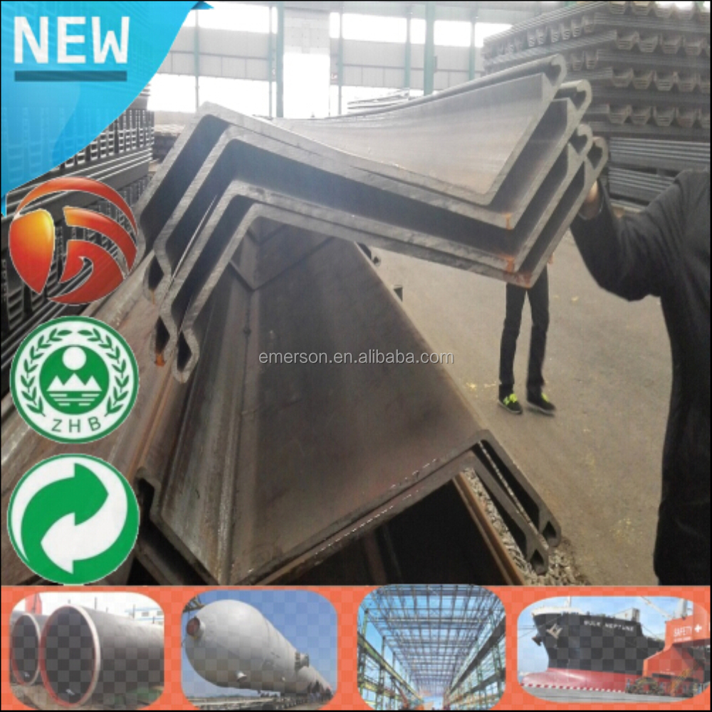 Hot Sale High Quality 13.4mm thick different types of U type Z type used steel sheet pile Q420bz