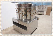 Chicken slaughter house chicken dehairing machine /chicken feather plucker MJ-50 type
