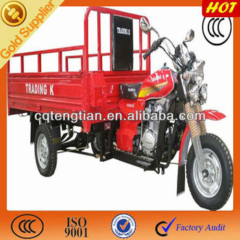Chinese 150cc cargo tricycle manufacturers