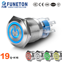 Professional 19mm on off pushbutton switch, Mini Waterproof Push Button Switch