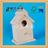 High Quality lovely Forest Outdoor Chinese Bird House