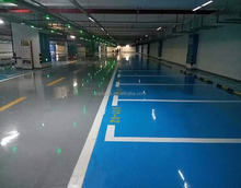 Clear Epoxy Resin Paint Floor Garage Concrete High Solid Hardener floor