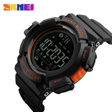 SKMEI <strong>Smart</strong> Bluetooth <strong>Watch</strong> Men Chronograph Sport <strong>Watches</strong> Pedometer call reminder digital <strong>Watch</strong> 1245