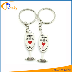 Creative gifts under 1.00 goblet custom printed keyring personalised