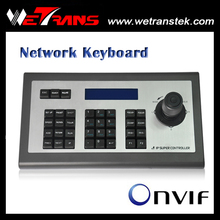 IKB100 IP Keyboard 4D Joystick CCTV Camera PTZ Controller