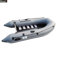 CE 2.3M Sport Inflatable Fishing Boat For Sale