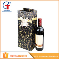 China products wine bag wine box wine carrier