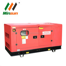KUBOTA diesel generator made in japan 18KVA
