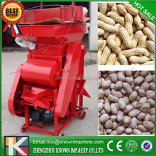 small capacity 400kg 600kg 800kg capacity barrier typ peanut husk removing