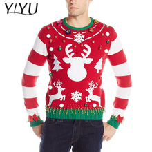 The Ugly Christmas Sweater Kit Men's Make Your Own funny ugly xmas sweater for sale