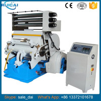 Hot Stamping and Die Cutting Machine TYMB