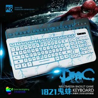 2016 New LED Illuminated Gaming Keyboard,Three Adjustable Color Backlit Keyboard with illuminated keycaps and Crack Cover