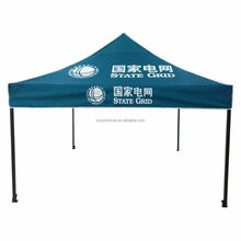 10X10 Easy Pop Up Canopy Custom LOGO Printed Commercial Vendor Tent W/Side Walls