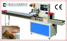 Pillow plastic Bag Chocolate Wrapping Machine