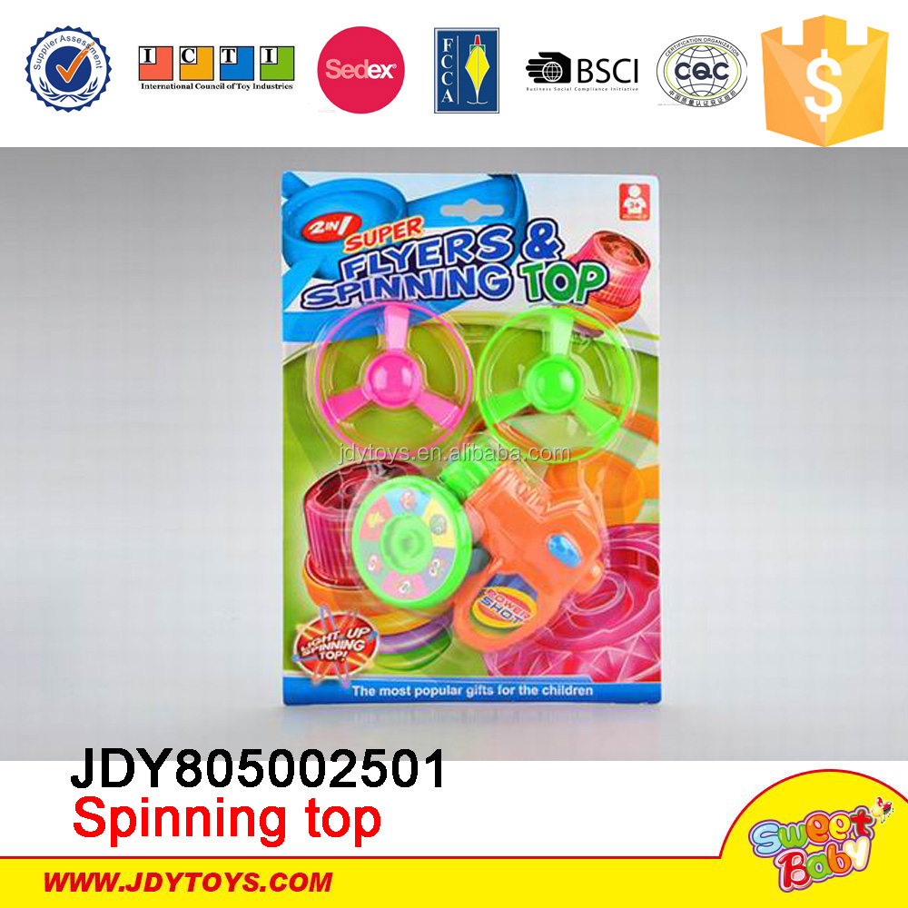PVC Plastic Type and Plastic Material Electronic spinning top with 2 fans