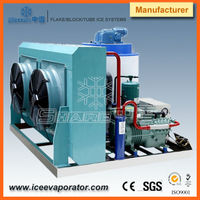 Kitchen Equipment, Commercial Flake Ice Machine 2500kg/day