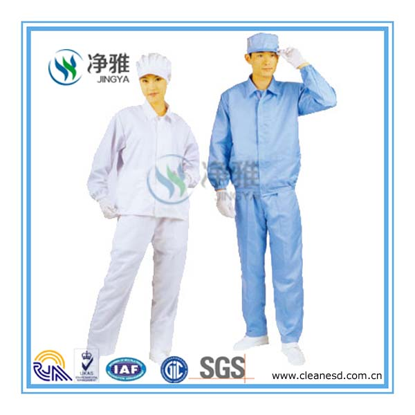 manufactuer anti statiic clothing overall working cloth