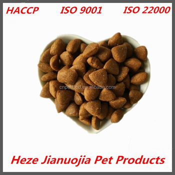 China Factory Hot Selling Pet food OEM Design Dog Food Cheap