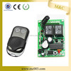 High sensitivity RF remote control switch recieve 4 receivers prevent interference