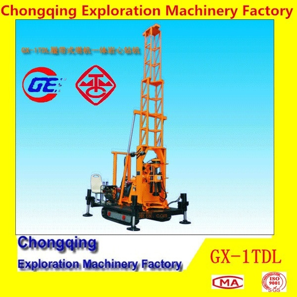 30-150 m Lowest Price High Quality GX-1TDL Crawler Mounted Soil Test Drilling Rig for Sale
