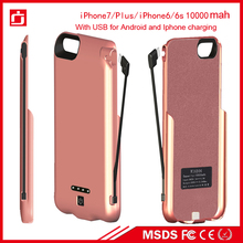 New Style 5000 / 8000mah Battery Case for Iphone 7