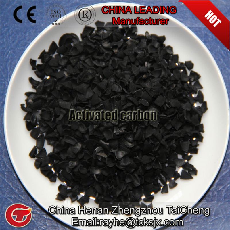 gold supplier sale powder activated carbon for power plant