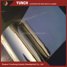 Titanium Coil Foil High Quality Low Price from China Baiji