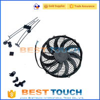 "High Quality Auto Parts cooling system 12V 7"" 9"" 10"" 12"" 14""16"" electric radiator fan"