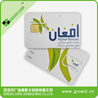 CDMA Card UIM SIM Card 2G Network From Grcard