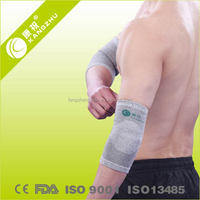 Kangzhu Far-infrared elbow protector/support/brace