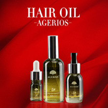 Hair care products wholesale cold-pressed pure organic argan oil factory price
