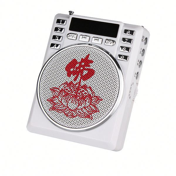 Good quality Buddhist texts design multimedia mini portable usb speakers with fm radio
