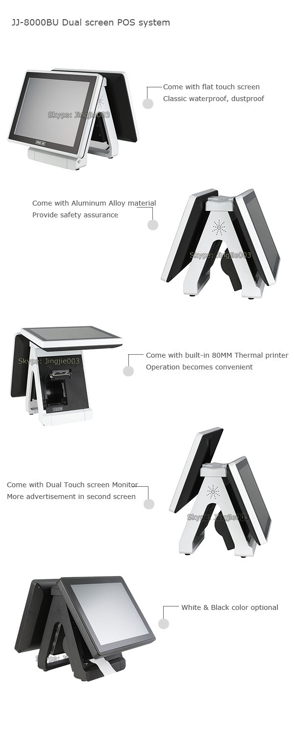 2016 New Design POS machine bezel free POS system from POS terminal suppliers