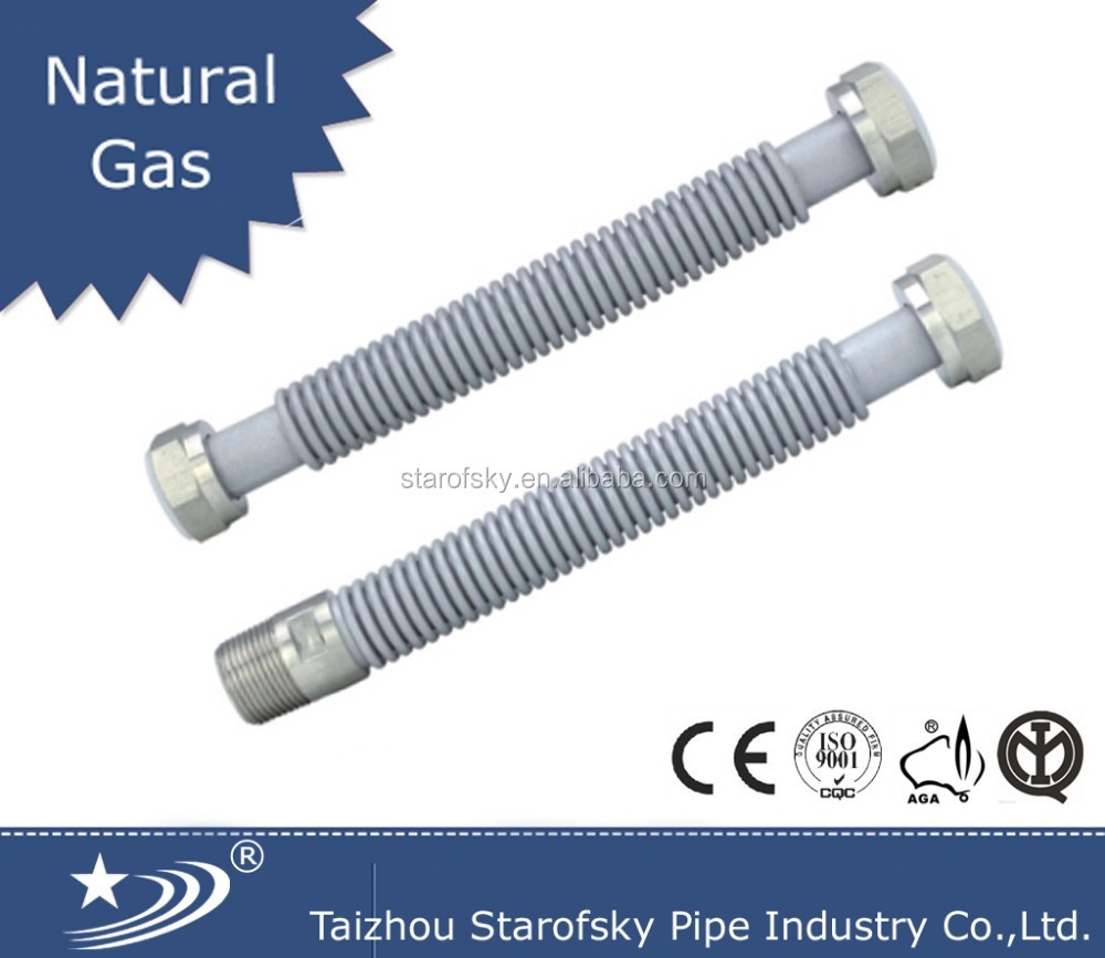 2015 New natural gas hose/pipe/tube